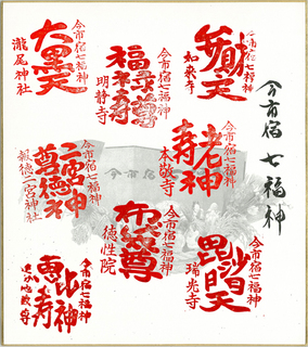 11.色紙フィニッシュs.jpg