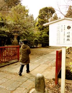 3.瀧尾神社 叶願橋s.jpg