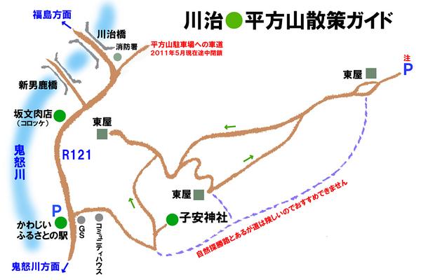 平方山散策ガイド図.jpg