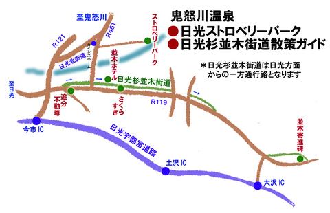 御成街道 マップ画像.jpg.jpg