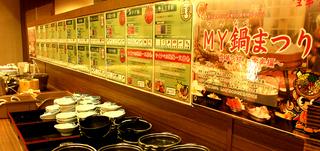 1 鍋祭り 小.jpg