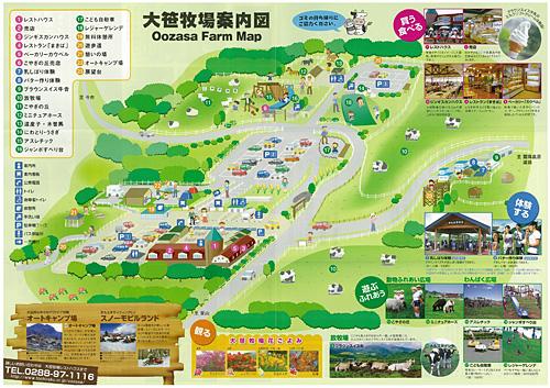 33.大笹牧場map.jpg