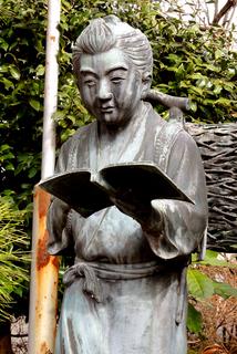 4.報徳二宮神社 像若s.jpg