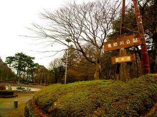 52 鬼怒川公園 小.jpg