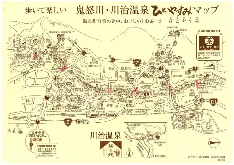ひとやすみマップ.jpg