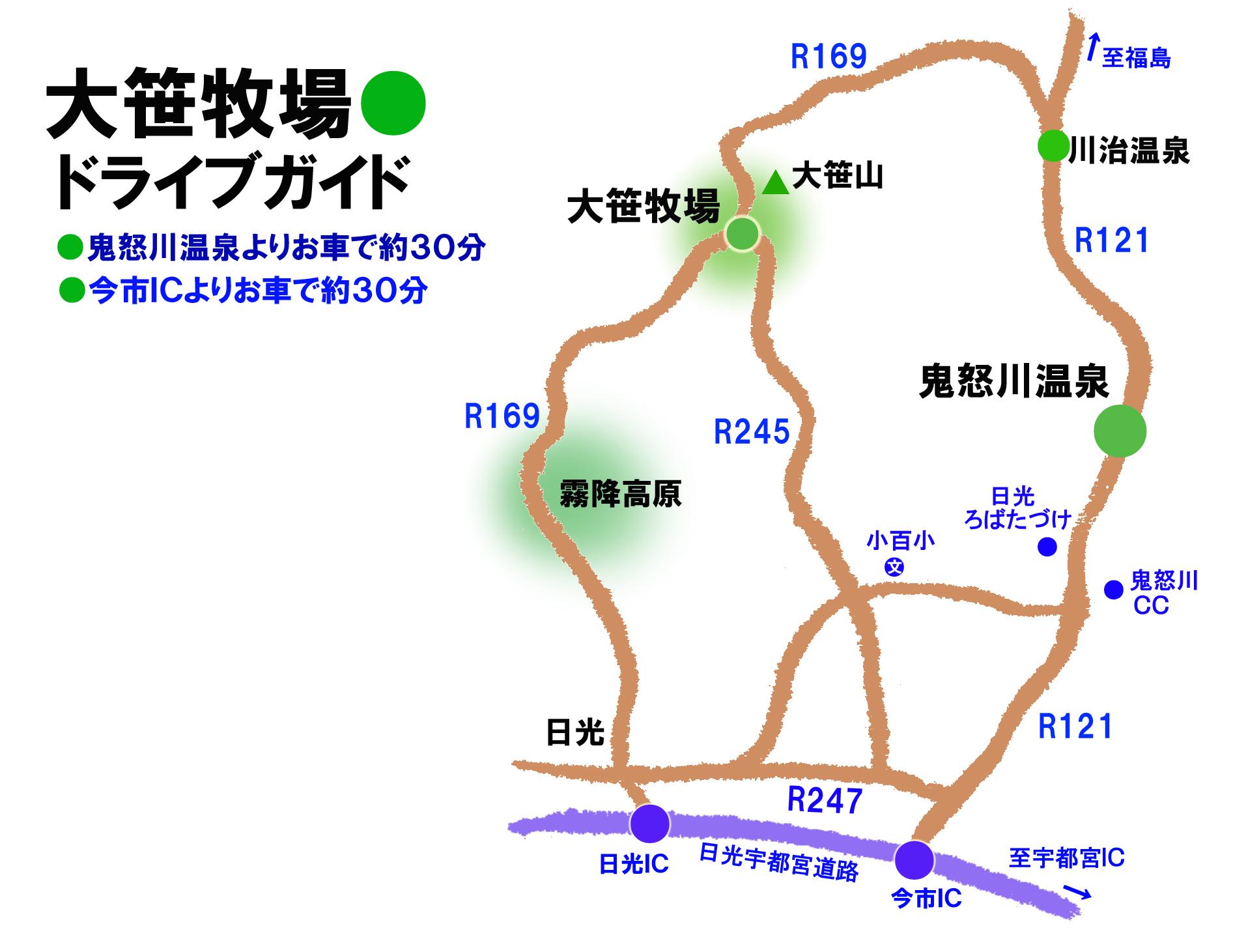 大笹牧場 地図 画像.jpg