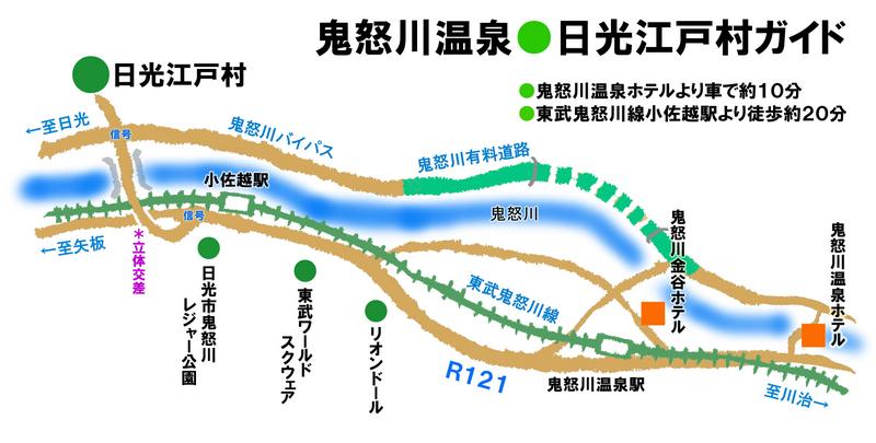 日光江戸村マップ画像.jpg