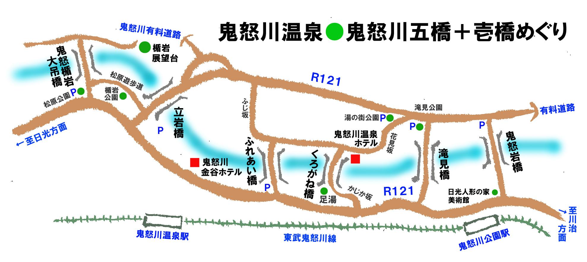 鬼怒川五+壱橋めぐり マップ画像.jpg